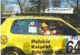 13. Piotr Wróblewski i Marek Kaczmarek - Toyota Corolla GTi 16V
