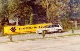07. Piotr Wróblewski i Joanna Kula - Toyota Corolla GTi 16V