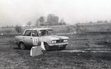 32. Bogusław Kranz i Leszek Małkowski - Polski Fiat 125p/1500.